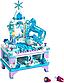 LEGO Disney Princess: Шкатулка Эльзы 41168, фото 3