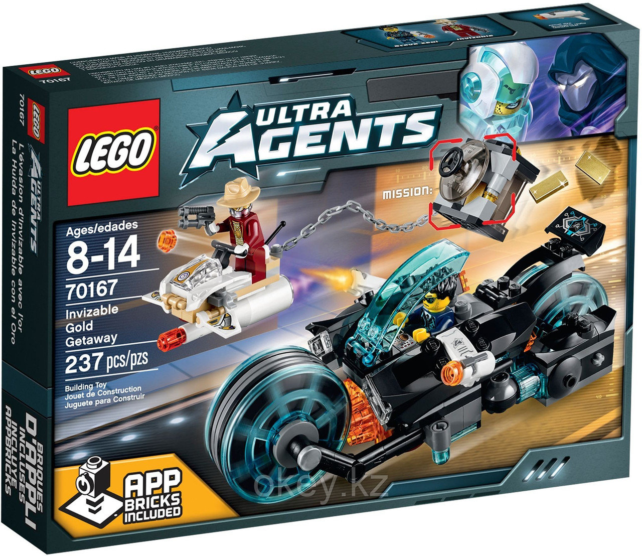 LEGO Ultra Agents: Похищение золота 70167