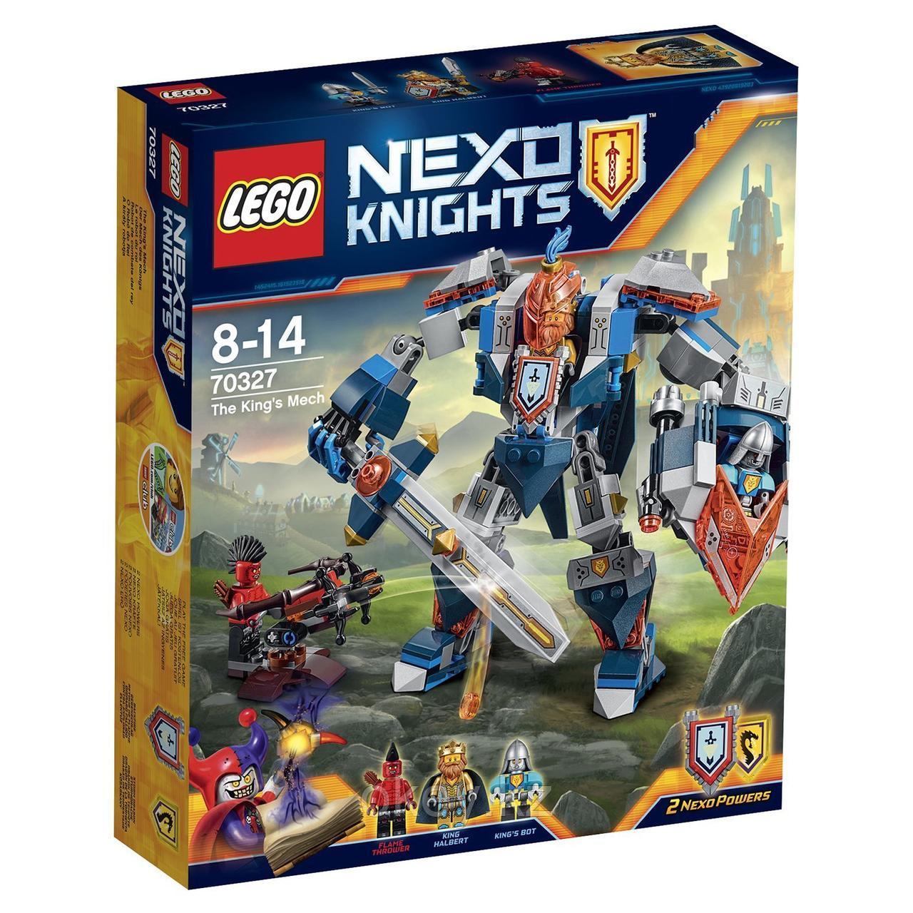 LEGO Nexo Knights: Механический рыцарь Короля aka Королевские доспехи 70327