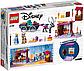 LEGO Disney Princess: Дорожные приключения Эльзы 41166, фото 2