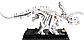 LEGO Ideas: Кости динозавра 21320, фото 5