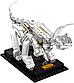 LEGO Ideas: Кости динозавра 21320, фото 6