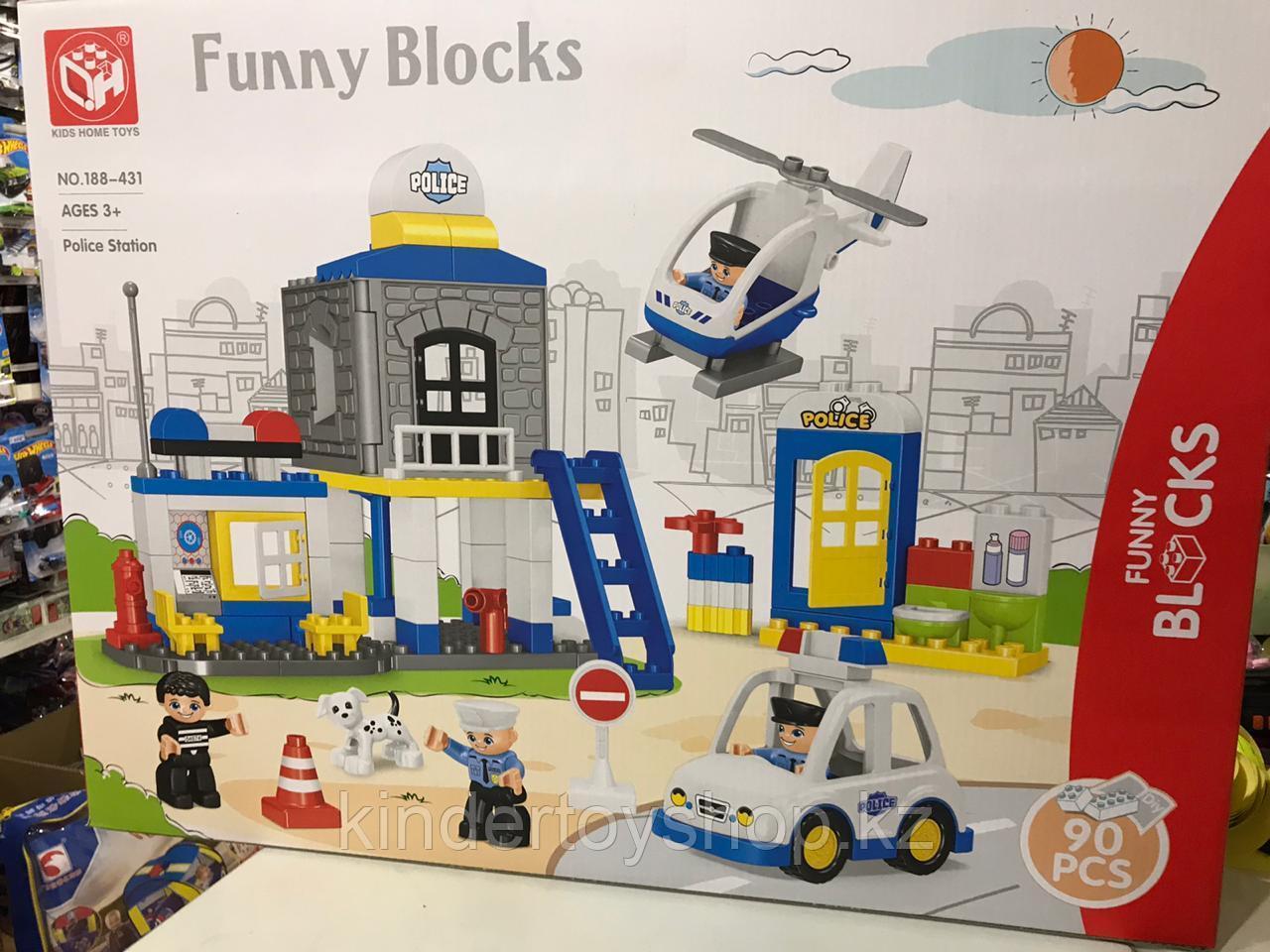"""Конструктор аналог лего дупло lego duplo большие блоки Funny Blocks 188-431 """"Полицейский участок"""", 90 дет"""