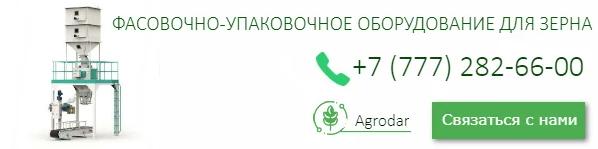 Agrodar