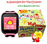 Умные детские часы-телефон с камерой, GPS-трекером и фонариком Smart Watch EDIAL KZ972L (Розовый), фото 3