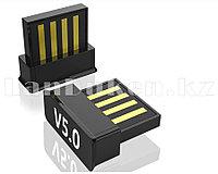 Bluetooth USB адаптер Ultra Mini 5.0 Dongle