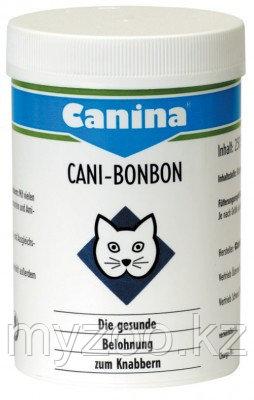 CANINA Cani-Bonbon, Канина, мультивитаминное лакомство, уп. 125гр. (около 250 tb)