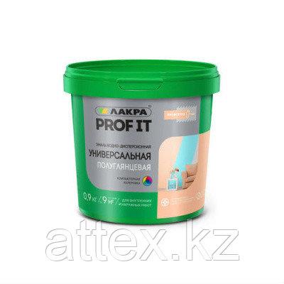 Эмаль универсальная ЛАКРА PROF IT ВД полуглянцевая база C 0,9 кг