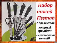 Набор кухонных ножей на подставке Fissman 7 предметов