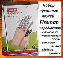 Набор литых кухонных ножей на подставке Fissman 8 предметов