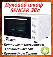 Духовой шкаф SENCER 38л