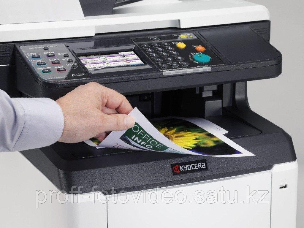 Цветная распечатка. Ксерокс. Копировальные услуги