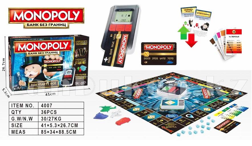 Играют в карты всей семьей детские качалки игровые автоматы falgas