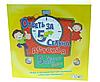 Детская настольная игра Ответь за 5 секунд, фото 3