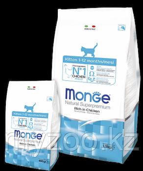 Monge Kitten Superpremium, Монже корм для котят до 12 мес, беременных и кормящих кошек, уп. 400гр.
