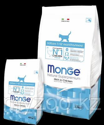Monge Kitten Superpremium, Монже корм для котят до 12 мес, беременных и кормящих кошек, уп. 1,5кг.