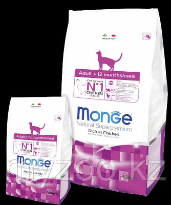 Monge Cat Adult Superpremium, Монже сухой корм для взрослых кошек, уп. 1,5кг.