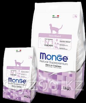 Monge Stirilized Cat , Монже сухой корм для стерилизованных кошек, уп. 1,5кг.