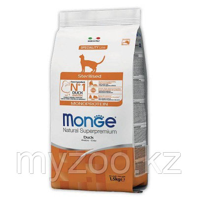 Monge Cat Superpremium Sterilised Monoprotein Duck, Монже корм для стерилизованных кошек с уткой, уп. 1,5кг.