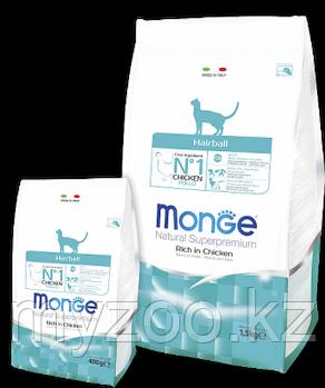 Monge Hairball, Монже корм для кошек с выведением шерсти, уп. 1,5кг.