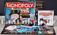 Настольная игра Монополия банк без границ (банковские карты и картридер) для всей семьи