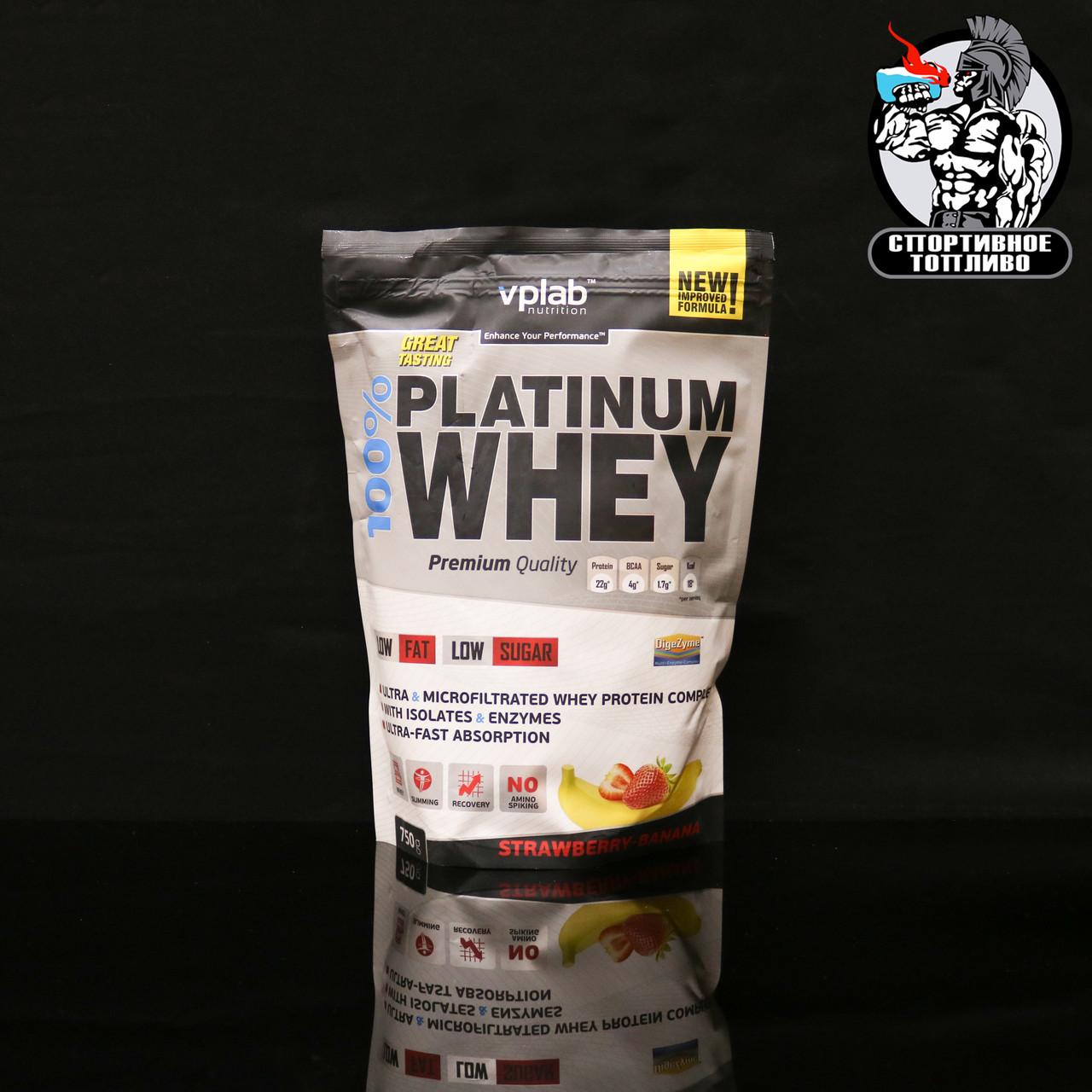 VPLab - Platinum Whey 750гр/25 порций