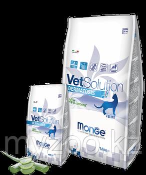 Monge Vet Solution Dermatosis Cat, Монже ветеринарный корм при проблемах кожи для взрослых кошек ,уп. 1,5кг.