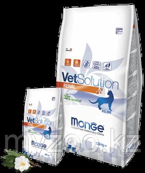 Monge Vet Solution Renal Cat, Монже ветеринарный корм при почечной недостаточности для взрослых кошек, уп. 1,5