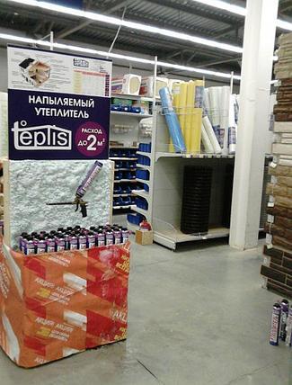 """Напыляемый утеплитель """"Teplis"""", фото 2"""