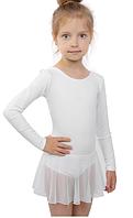 Купальник для гимнастики и танцы белый