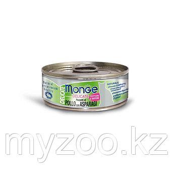 Monge Cat Delicate, Монже Деликэйт, 80 гр Кусочки для кошек с курицей и спаржей