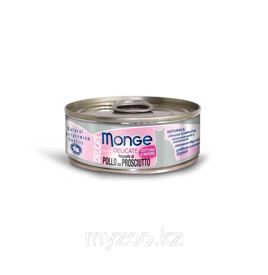 Monge Cat Delicate, Монже Деликэйт, 80 гр Кусочки для кошек с курицей и ветчиной