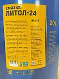 Смазка Литол-24, ведро 18 кг, фото 3