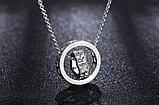 "Кулон на цепочке ""Ring Heart silver"", фото 2"