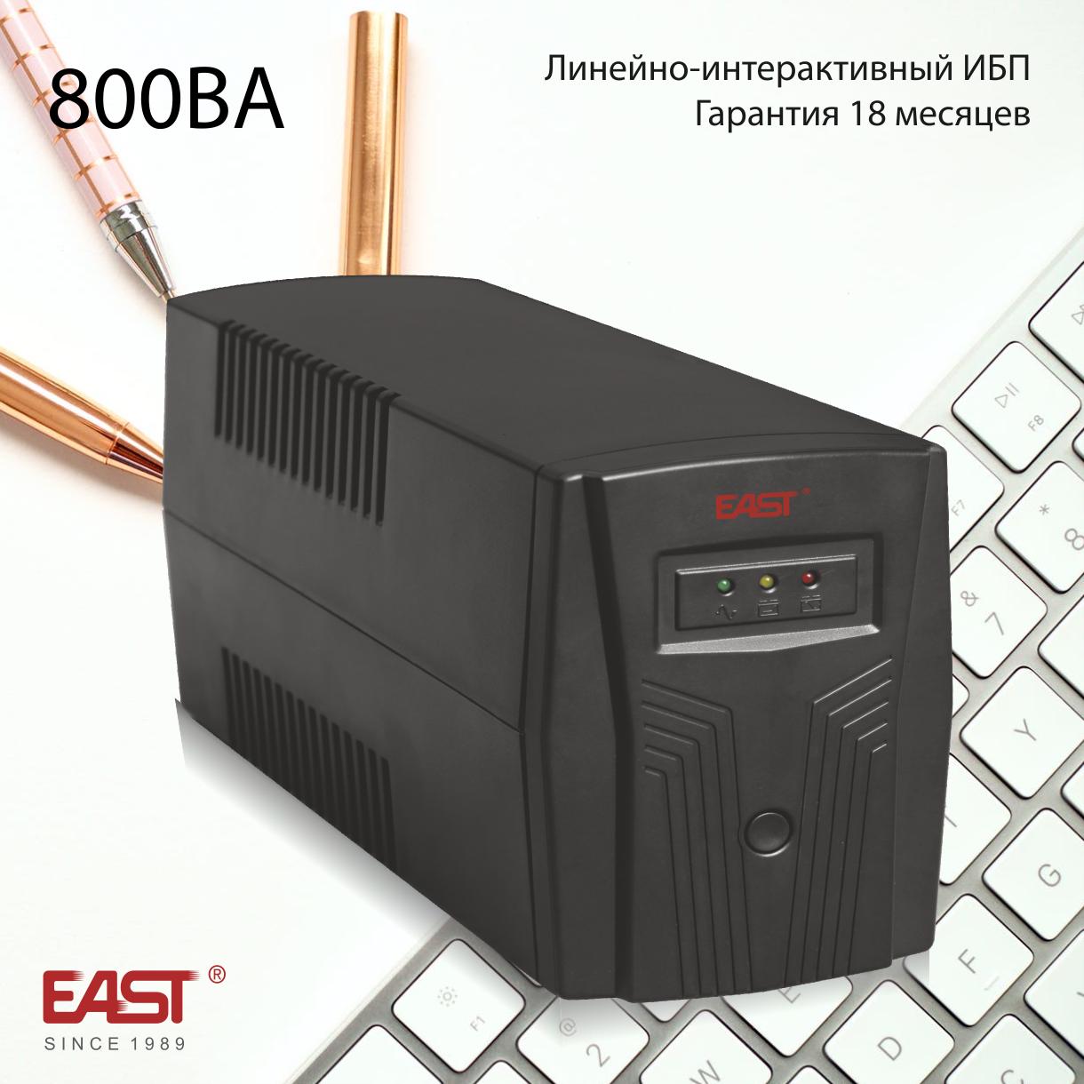 ИБП EA285, 850ВА/510Вт