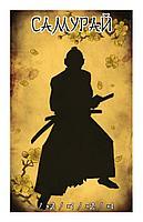 Бэнг! Меч Самурая, фото 4