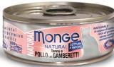 MONGE Natural Cat cans 80 гр  Кусочки для кошек с курицей и креветками
