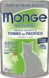 MONGE Natural Cat pouches 80 гр Кусочки для кошек в желе тунец