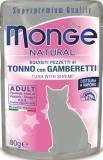 MONGE Natural Cat pouches 80 гр Natural Cat pouches 80 гр Кусочки для кошек в желе тунец с креветками