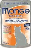 MONGE Natural Cat pouches 80 гр Natural Cat pouches 80 гр Кусочки для кошек тунец с куринной печенью для Котят
