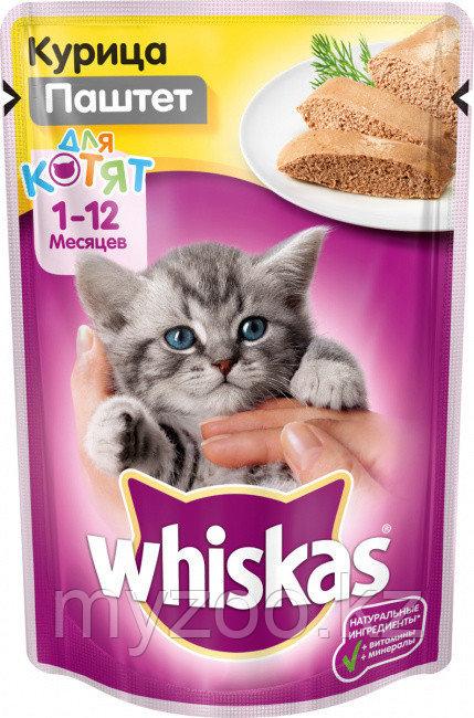 Вискас для котят паштет с курицей 1*75 гр |Влажный корм Whiskas для кошек|