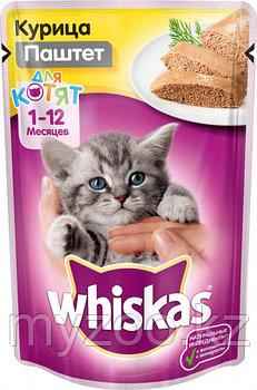 Вискас для котят паштет с курицей 1*85 гр  Влажный корм Whiskas для кошек 