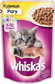 Вискас для котят рагу курица 1*85 гр   Влажный корм для кошек Whiskas 