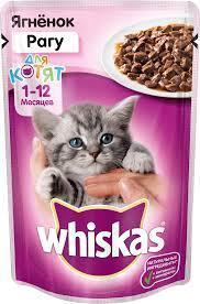 Вискас для котят рагу ягненок 1*85 гр  Влажный корм для кошек Whiskas 