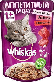 Вискас Аппетитный микс сливочный соус говядина/ягненок 1*85 гр