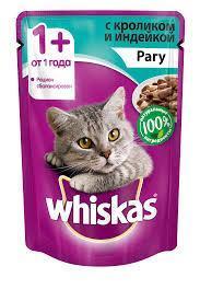 Вискас рагу кролик, индейка 1*85 гр  Влажный корм для кошек Whiskas 