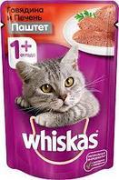 Вискас паштет говядина, печень 1*85 гр |Влажный корм для кошек Whiskas|