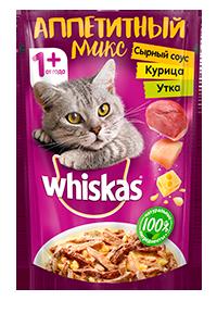 Вискас Аппетитный микс сыр соус курица/утка 1*85 гр