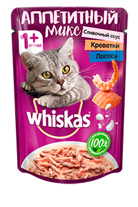 Вискас Аппетитный микс сливочный соус лосось/креветка 1*75 гр