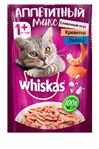 Вискас Аппетитный микс сливочный соус лосось/креветка 1*85 гр